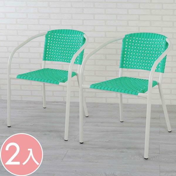 優世代居家生活館:餐椅椅子休閒椅洽談椅《Yostyle》雅琪庭園休閒椅-二入組(薄荷綠)