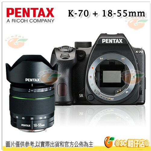 送登錄禮 Pentax K-70 + 18-55mm 變焦單鏡組 防滴防塵防潑水 富堃公司貨 翻轉螢幕 K70
