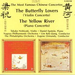 【停看聽音響唱片】【CD】梁祝小提琴協奏曲