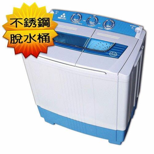 吉盛聯合:免運費【ZANWA晶華】5.2KG節能雙槽洗滌機洗衣機ZW-278SA