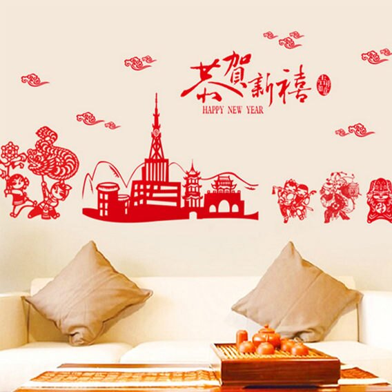 BO雜貨【YV4310】創意可移動壁貼 牆貼 壁貼 背景貼 時尚組合壁貼 恭賀新禧 新年 居家裝飾