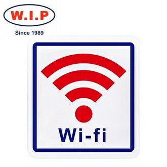 【W.I.P】600系列標示牌-Wi-Fi指示 618 台灣製 /個