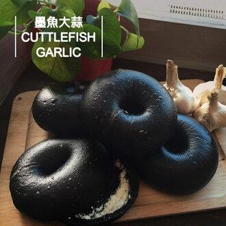 貝果-墨魚大蒜 / Cuttlefish Garlic 130g