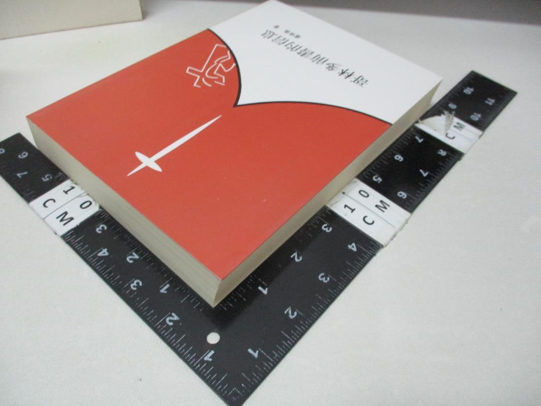 【書寶二手書T2/宗教_CD2】哥林多前書的信息_盧俊義