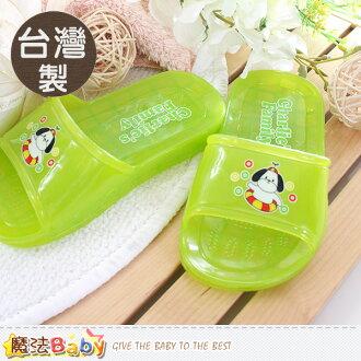 兒童拖鞋 台灣製兒童浴室拖鞋 魔法Baby~sd0258