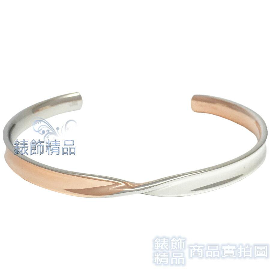 【錶飾精品】CK飾品 KJ7SPF2004 Calvin Klein C形開口式女性手環 316L白鋼 全新原廠正品
