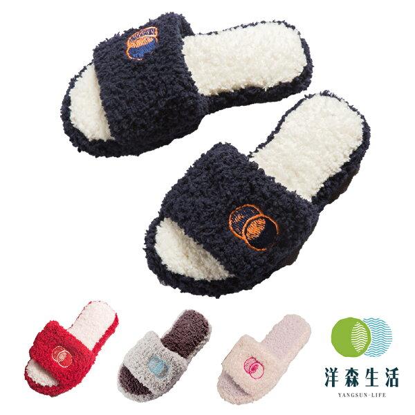洋森生活:【暖時尚-兒童平口款】慢回彈絨毛精品拖鞋♥︎台灣製造♥︎YS310