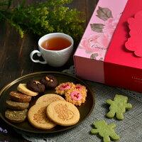 分享幸福的婚禮小物推薦喜糖_餅乾_伴手禮_糕點推薦鳳凰于飛A款︱禮喜餅禮盒
