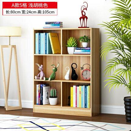 書架書櫃簡易書架桌上簡約現代書櫃書櫥自由組合兒童置物架儲物櫃收納架子 凯斯盾數位3C 交換禮物 送禮