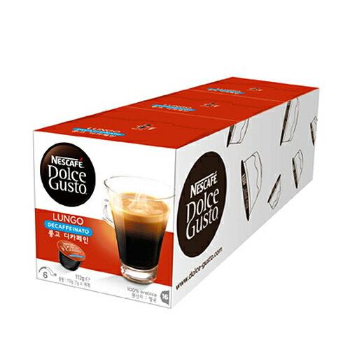 雀巢美式濃黑咖啡膠囊(三盒一組)【三井3C】