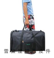 ~雪黛屋~weider 旅行袋超級大容量台灣製造二組拉鍊大開口便於取放大型品防水尼龍布由底部車縫手提肩斜側背 W615