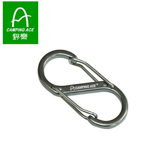 【速捷戶外】Camping Ace 野樂 ARC-113-7 鋁合金小8字扣(6入裝),,S型雙面扣環 小勾環 扣環