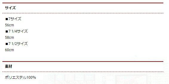 日本職棒 東北樂天金鷲隊 /  2020 應援棒球帽 NPB logo款  /  d0600018。1色。(4000)日本必買 日本樂天代購 /  件件含運 4