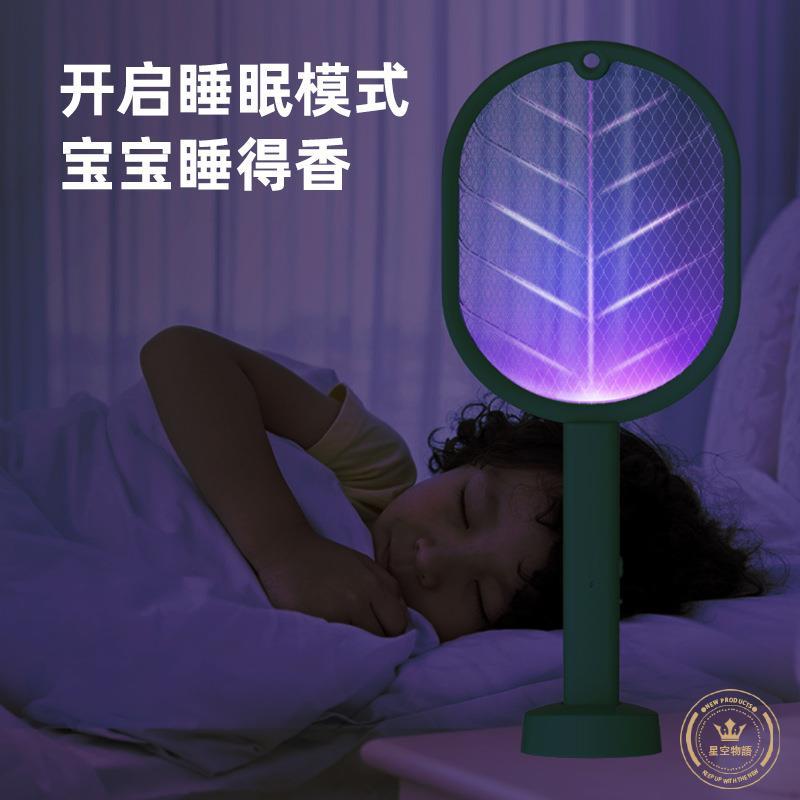 電蚊拍 usb電蚊拍充電式家用超強力紫光蚊子拍滅蚊燈誘蚊二合一立式mwe2【星空物語】DWP8