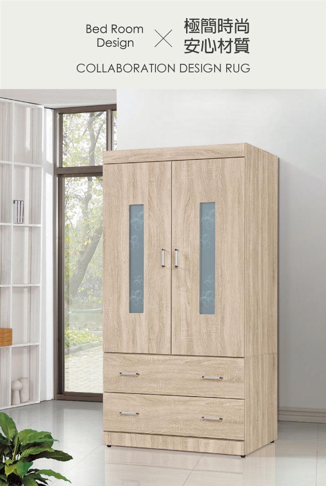 【綠家居】艾貝 木紋2.7尺開門式二抽衣櫃