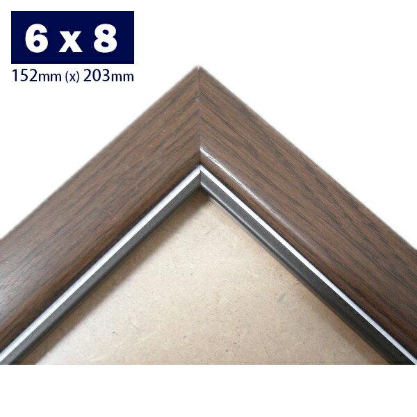 6 x 8 吋相框 獎狀框 (高級原木條)/一個入{促180} 證書框 20.32cm x 15.24cm
