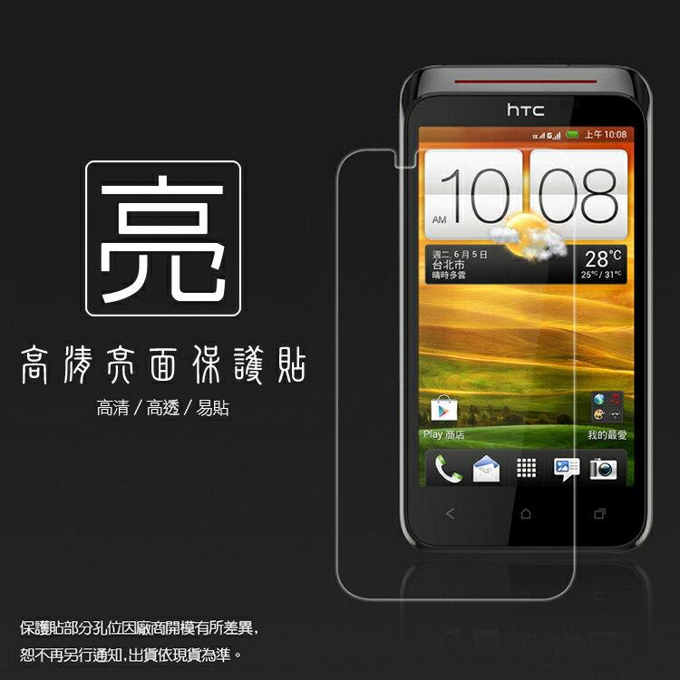 亮面螢幕保護貼 HTC Desire VC T328d 亞太機 保護貼 亮貼 亮面貼