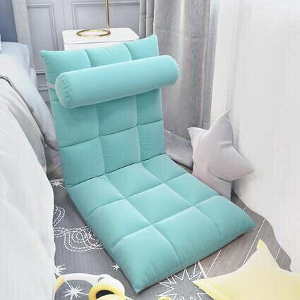 懶人沙發 懶人沙發榻榻米床上靠背椅子女生可愛臥室單人飄窗小沙發折疊