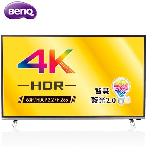 BenQ  50JM700  50吋 真4K大型液晶電視+視訊盒DT-145T  真4K 60P HDR