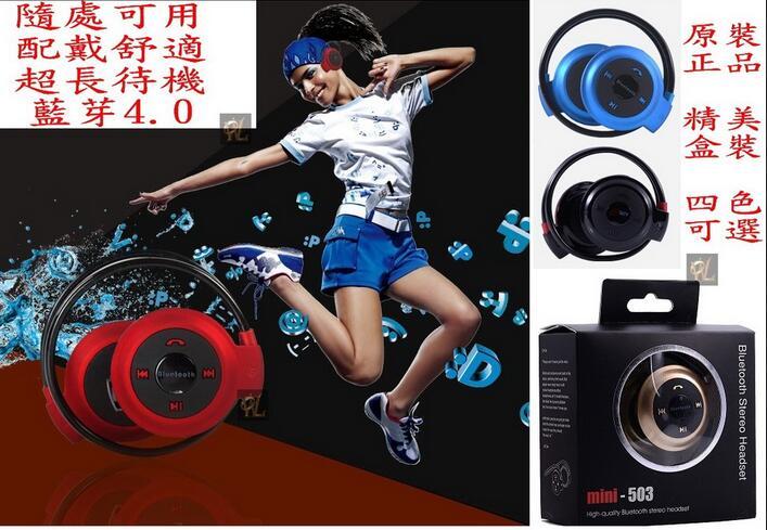 立體聲藍芽耳機 升級藍芽4.0芯片 高音質高收音 都不怕 160小時長時間待機 3小時長時