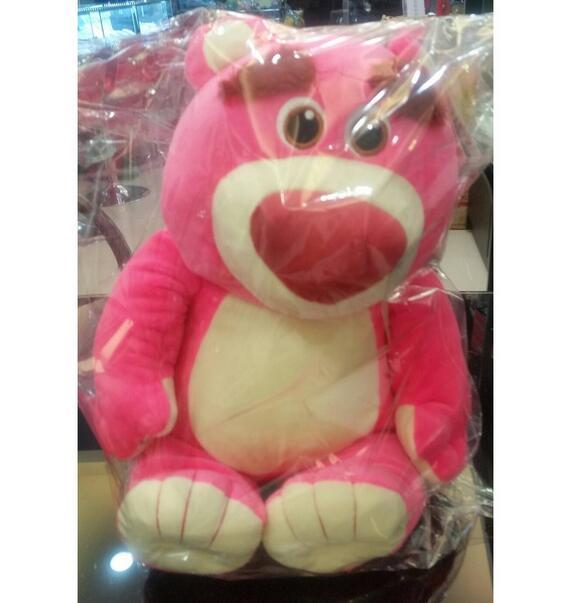 正版授權 熊抱哥 娃娃 玩偶 超可愛 送禮自用 擺設皆可