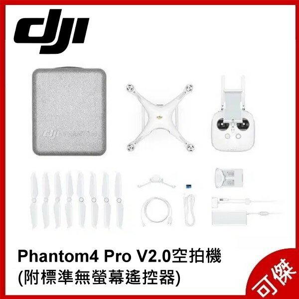 DJI Phantom4 Pro V2.0 空拍機 (附標準無螢幕遙控器)  台灣公司貨 有問有優惠 送超值好禮 0