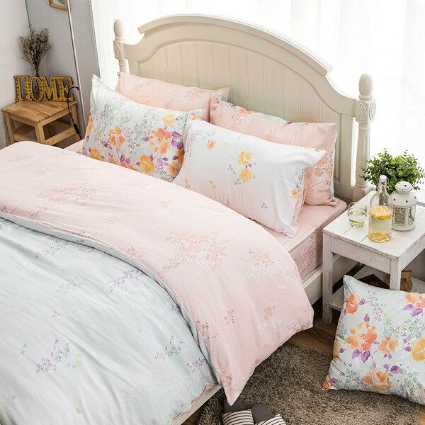 床包被套組雙人特大【橙茉花香】科技天絲,含兩件枕套,戀家小舖