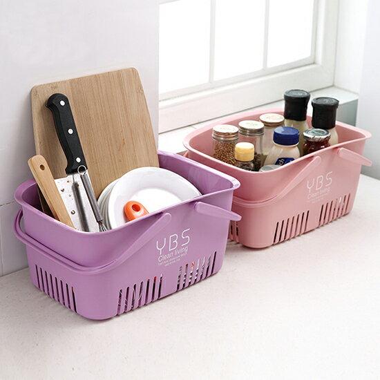 ●MY COLOR●手提收納網籃(大) 浴室 洗澡籃 收納筐 大號 塑料 髒衣籃 廚房 收納【P461】