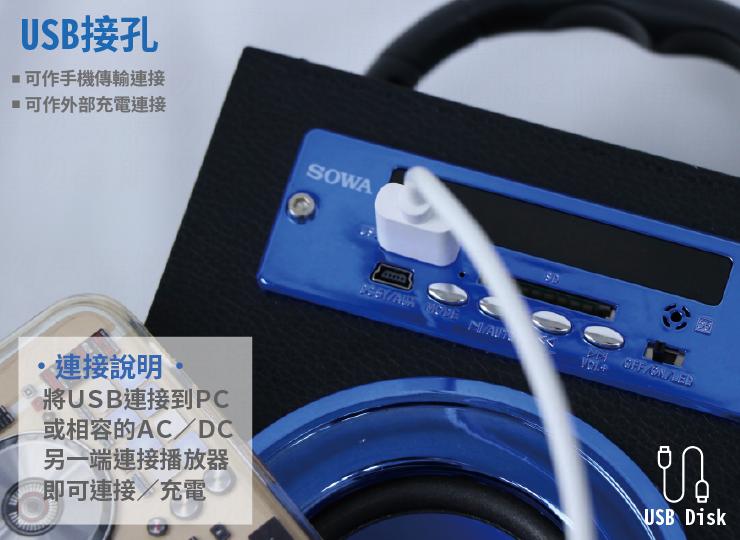 多功能藍芽巨砲喇叭 藍芽喇叭 手提藍芽音響 mp3 藍芽接收器 音樂播放器 喇叭 藍芽音響【AB110】 3