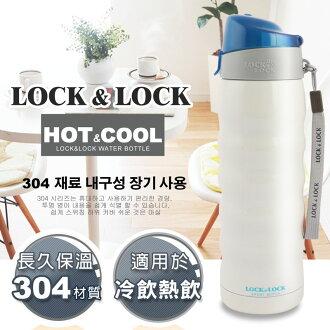 【樂扣樂扣】Hot&Cool系列波浪不鏽鋼保溫杯/500ML(白)