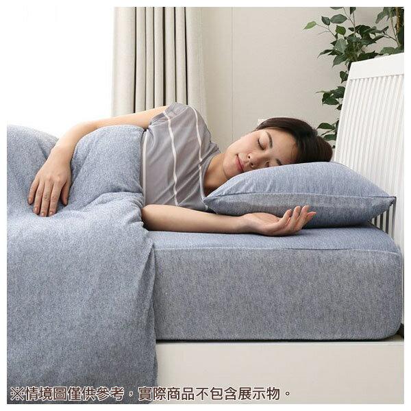 進階涼感 枕套 N COOL SP Q 19 NV 43×63 NITORI宜得利家居 1