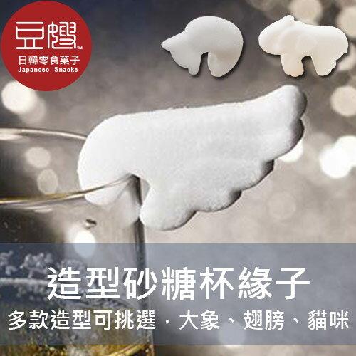 【豆嫂】日本糖果造型砂糖杯緣子(多款式)★5月宅配$499免運★
