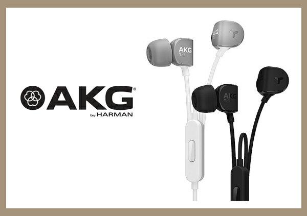 AKG超舒適in-Ear系列線控入耳式耳機Y20U(盒裝)