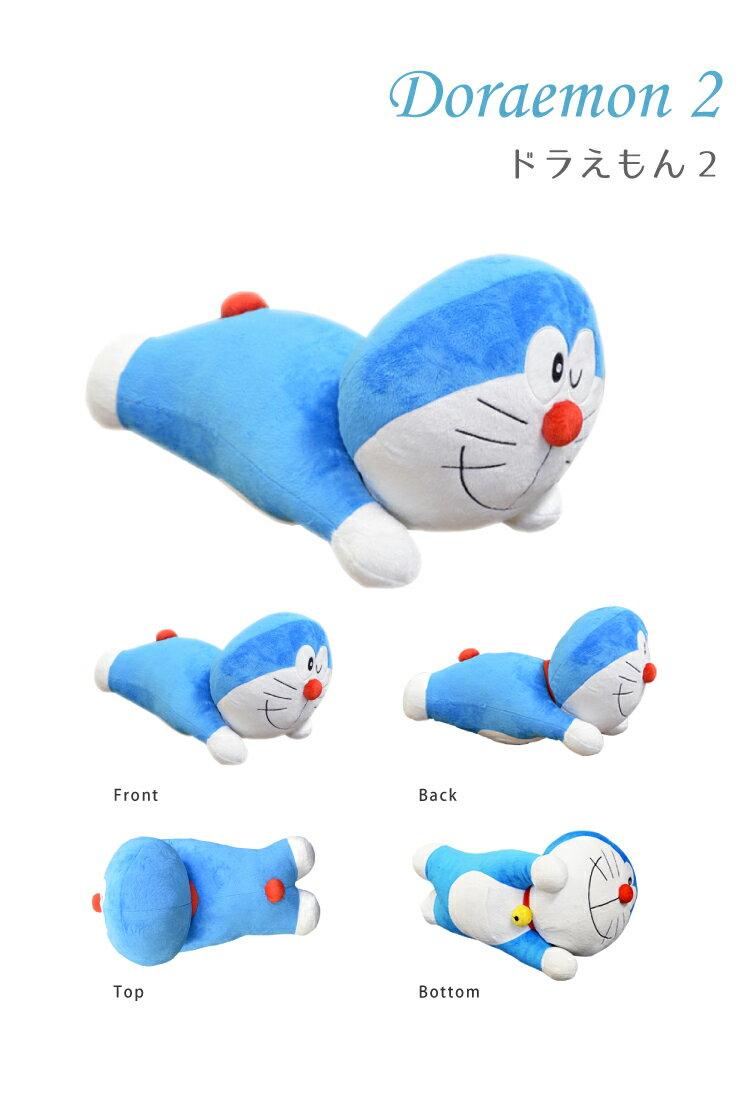 日本Doraemon 哆啦A夢  趴睡系列抱枕 療癒 舒壓 抱枕。日本必買|件件含運|日本樂天熱銷Top|日本空運直送|日本樂天代購