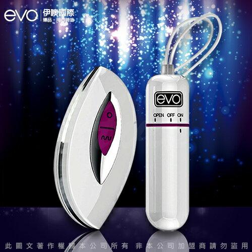 EVO 高潮飛揚 子彈型超迷你 3X7段變頻 無線遙控跳蛋-典雅白