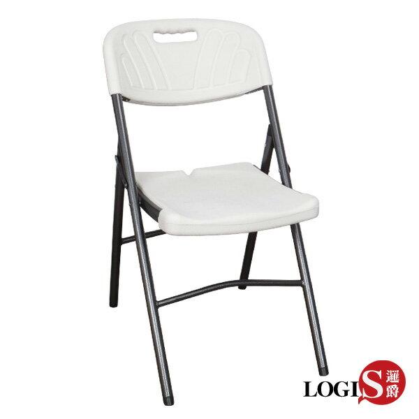 邏爵LOGIS-生活多功能摺疊椅野餐椅休閒椅YC-037