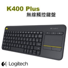 羅技 K400 Plus K400 無線觸控鍵盤 具觸控板的整合式無線鍵盤