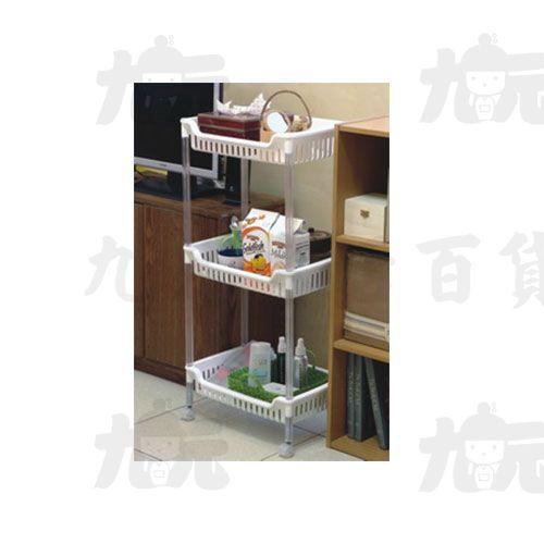【九元生活百貨】聯府AP-373多倫多三層方型架(附輪)置物AP373