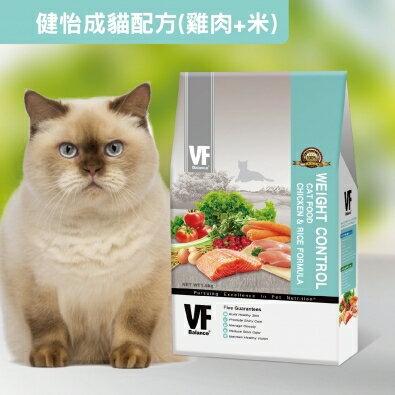 VF Balance 魏大夫天然食譜寵糧 健怡成貓配方 (雞+米) 0.5KG/0.5公斤