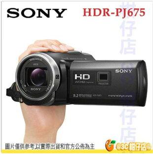 送32G+FV100副電+抗UV鏡+原廠包等9好禮SONYHDR-PJ675數位攝影機防手震縮時攝影台灣索尼公司貨二年保固PJ675
