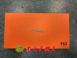 {{南屯手機王}} G-PLUS F53 部隊版 軍人機 5.5吋螢幕【宅配免運費】