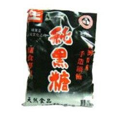 九龍齋純黑糖粉