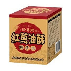 清香號紅蔥油 240g