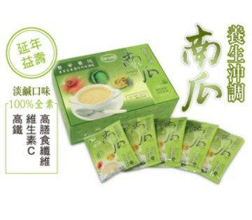 呷七碗-南瓜養生沖調(微鹹)-臺安醫院營養團隊推薦