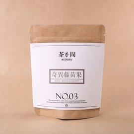 易珈 茶水間-奇異藤黃果60g