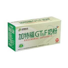 GTF~加特福奶粉