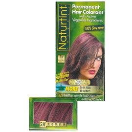 Naturtint 赫本美舖 天然草本染髮劑 淺赤褐棕色 5M (含運)