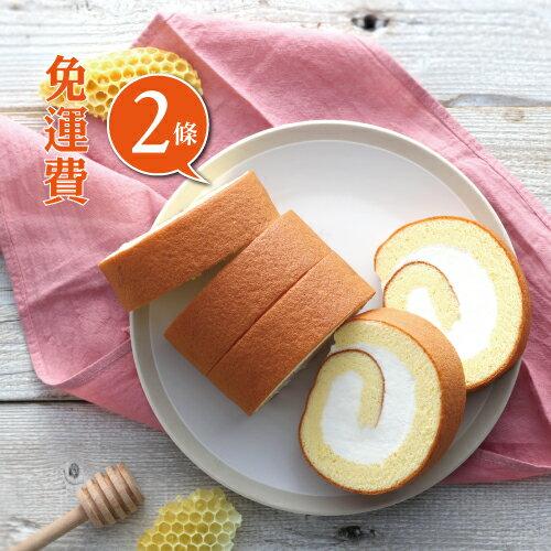 2018蛋糕評比亞軍【糖村SUGAR & SPICE】『2條 免運費』哈尼捲-經典蜂之戀