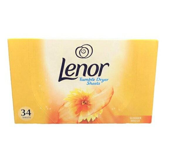 英國 Lenor 烘乾機用衣物清香片 夏天微風款 (黃色 每份34片
