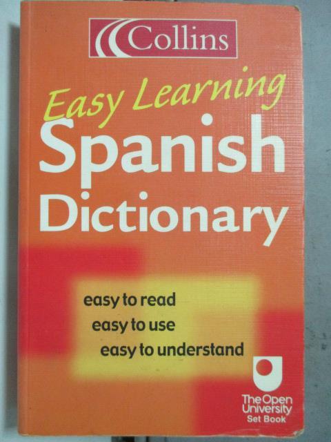 【書寶二手書T3/字典_HMD】Spanish Easy Learning Dictionary_Jeremy Butt